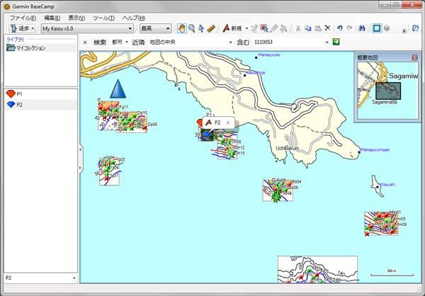 ガーミンGPS魚探のオリジナルマップを作成しま …