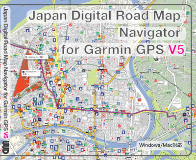 Japan Map UUD Japan GPS Navigation And Topographic Map For Garmin - Japan map english version